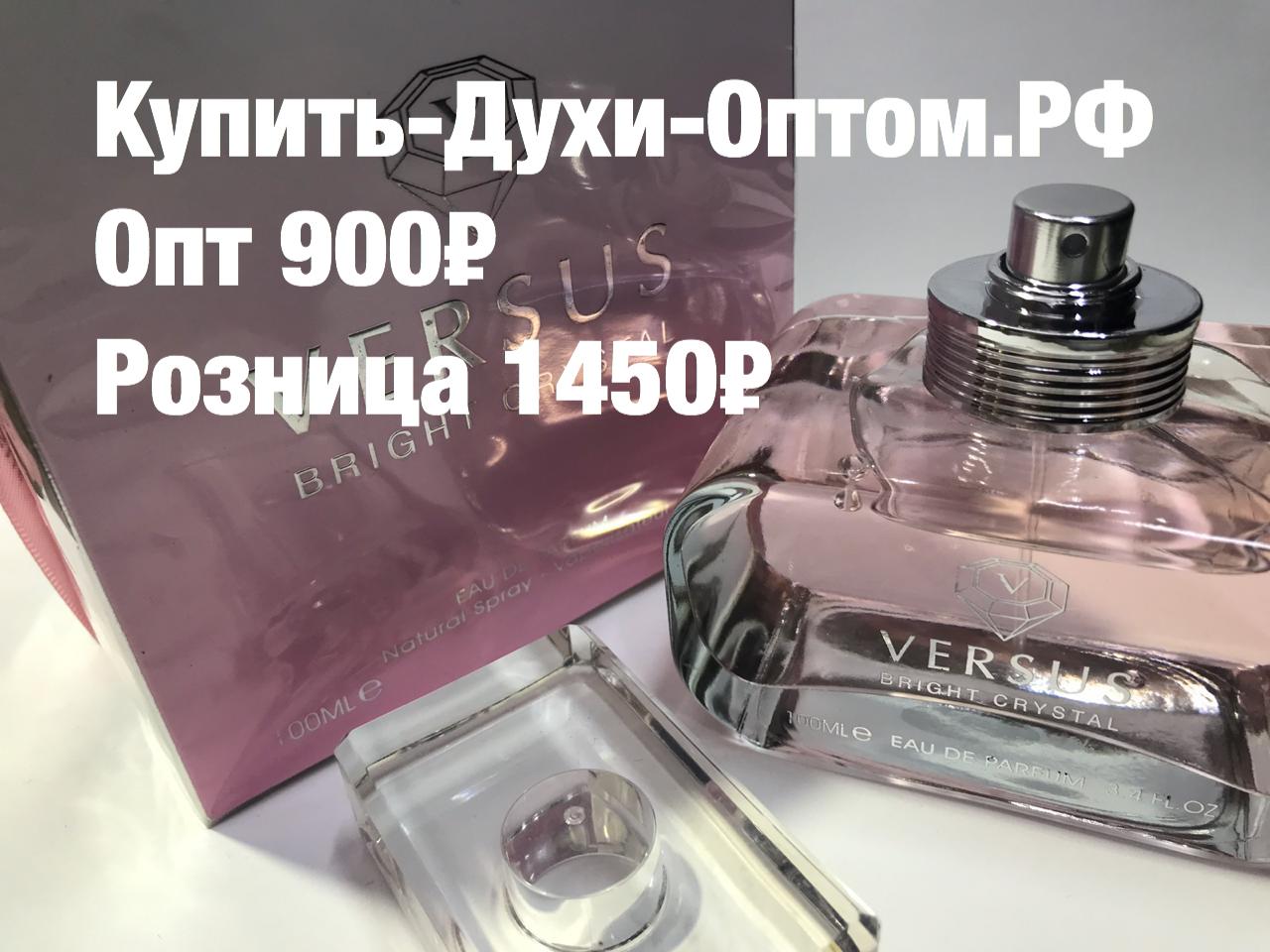 Купить оптом парфюмерию и косметику в новосибирске декоративная косметика для девочек купить в минске